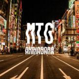 【MTG】秋葉原でおすすめのカードショップ【安い・行きやすい・遊びやすい】