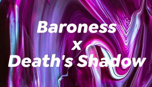 死の影とBaroness「Shock Me」【MTGプレイヤーよ、メタルを聴くべし】